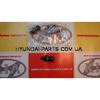 Опора рычага механизма выбора передач, HYUNDAI UNIV, 4147132000